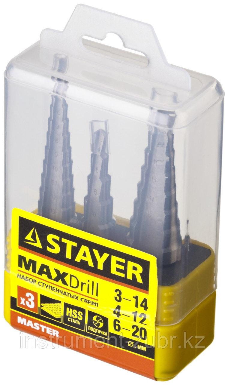"""Набор STAYER """"MASTER"""": Ступенчатые сверла по сталям и цвет.мет., сталь HSS, d=3-14мм,12ступ. d 4-12 мм 5 ступ., d 6-20мм 8ступ."""