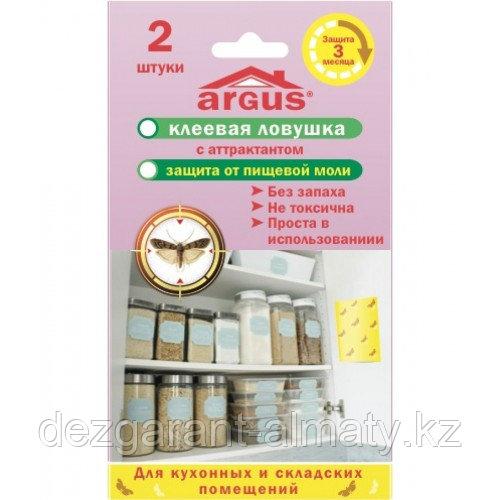 Клеевая ловушка от пищевой моли Argus