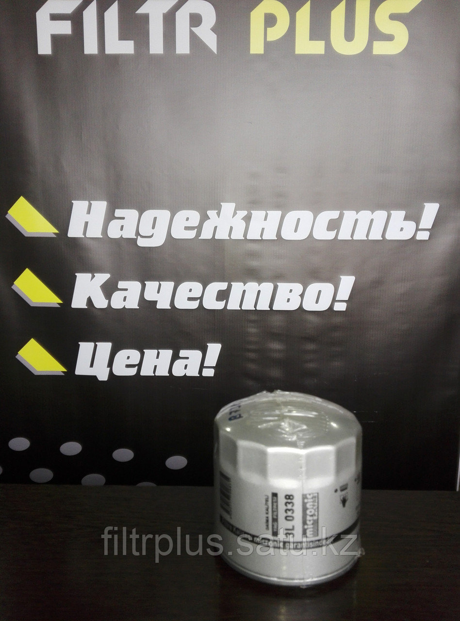 Фильтр масляный micronic 3L 0338 (аналог JX1008A)