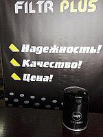 Фильтр масляный NF20801
