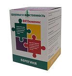 Берегиня, фитокомплекс для женского здоровья, 120кап, фото 2