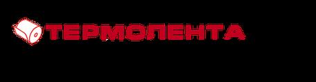 """ТОО """"Термолента"""" Оптовая продажа чековой термоленты, весовой термоэтикетки, стрейч-пленки и скотча"""