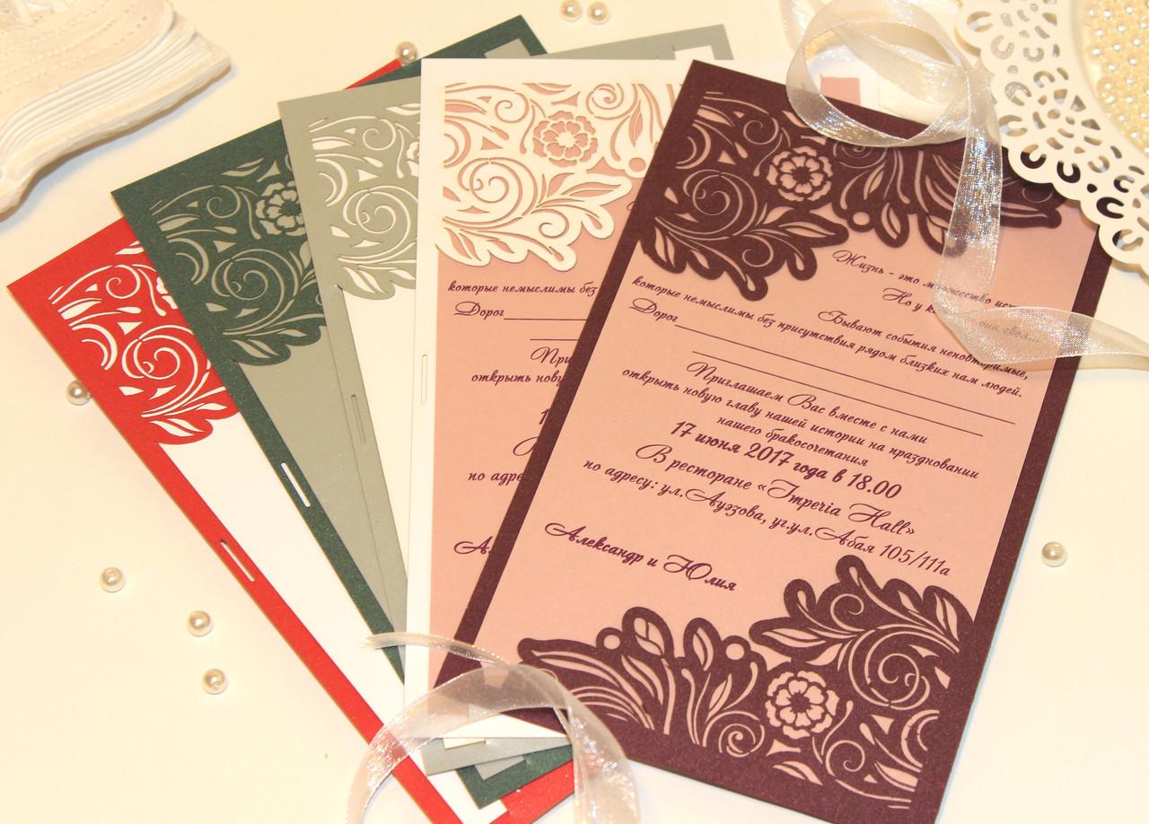 Свадебное приглашение Весна