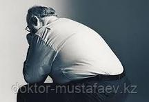 Stop  стресс, stop страхи, stop панические мысли и ощущения у doktor-mustafaev.kz Алматы