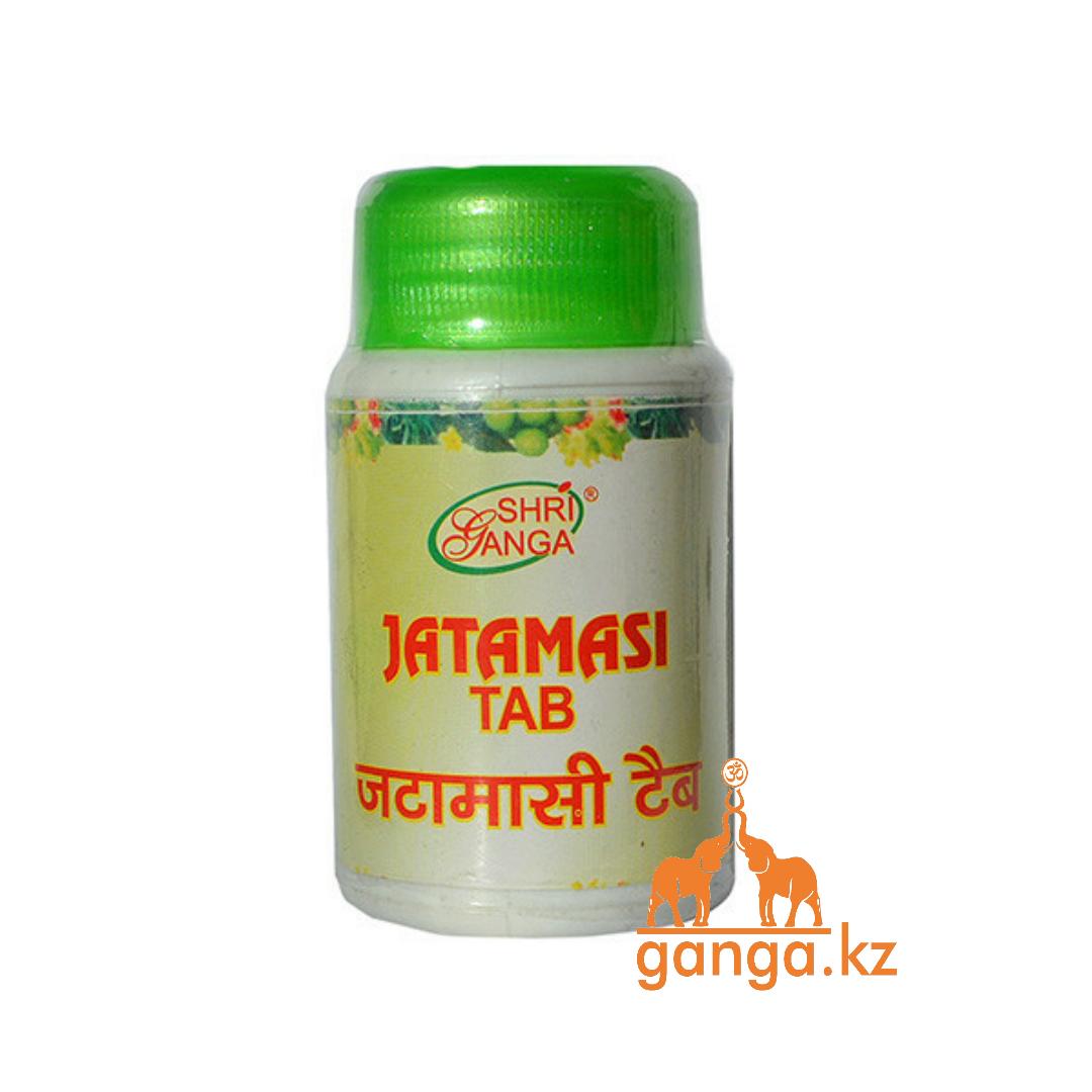 Джатаманси - Природный Тоник для Мозга и Нервной системы (Jatamasi SHRI GANGA),60 таб.