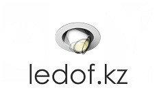 """Поступление новых товарных позиции в интернет-магазине """"ledof.kz""""!"""