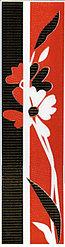Керамическая плитка М-Квадрат Таурус бордюр красный 261541 (40*10) *