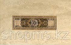 Керамическая плитка PiezaROSA Империал декор беж 343761 (25*40*8)