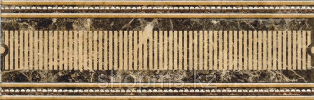 Керамическая плитка PiezaROSA Империал бордюр беж 273761 (25*8*8)