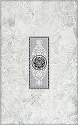 Керамическая плитка PiezaROSA Цезарь декор серый 342571 (25*40)