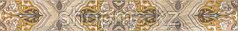 Керамическая плитка PiezaROSA Антарес бордюр бежевый 264463 (45*6)