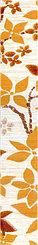 Керамическая плитка М-Квадрат Гардения бордюр беж. 261662 (40*6) *