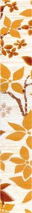 Керамическая плитка М-Квадрат Гардения бордюр беж. 261662 (40*6) *, фото 2