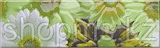 Керамическая плитка М-Квадрат Парадис бордюр зел. 271721 (25*7,1) *