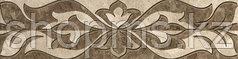 Керамическая плитка GRACIA Saloni brown border 01 (300*75)
