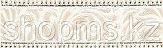 Керамическая плитка GRACIA Fiora white border 01 (250*75)