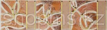Керамическая плитка Шахтинская Пъетра бордюр коралловый (200*57)