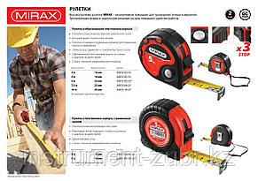 Рулетка MIRAX, 3 стопора, двухкомпонентный пластиковый корпус, 10мх25мм, фото 2
