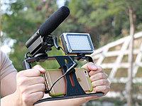 РИГ ручка для профессиональной съёмки со смартфона