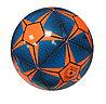 Футбольный мяч Star polaris