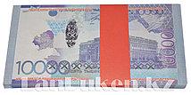 """Шуточные фальшивые деньги """"10 000 тенге"""" 100 штук (деньги для выкупа невесты)"""