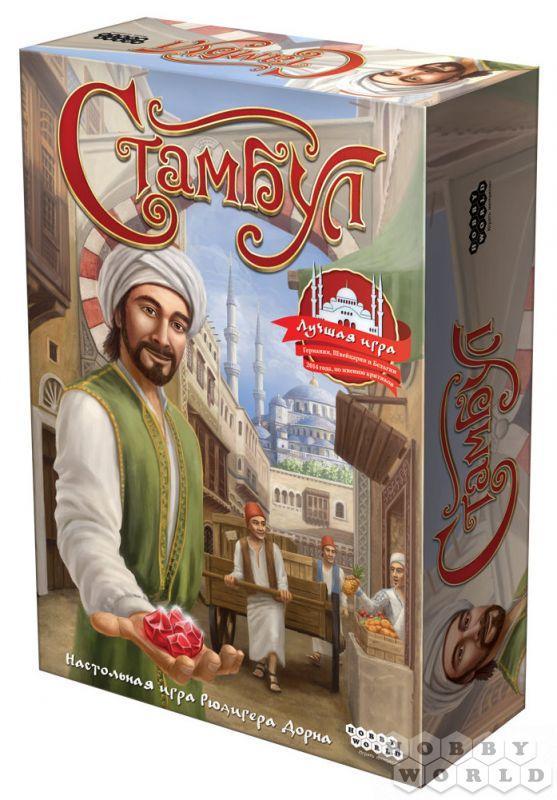 Настольная игра: Стамбул