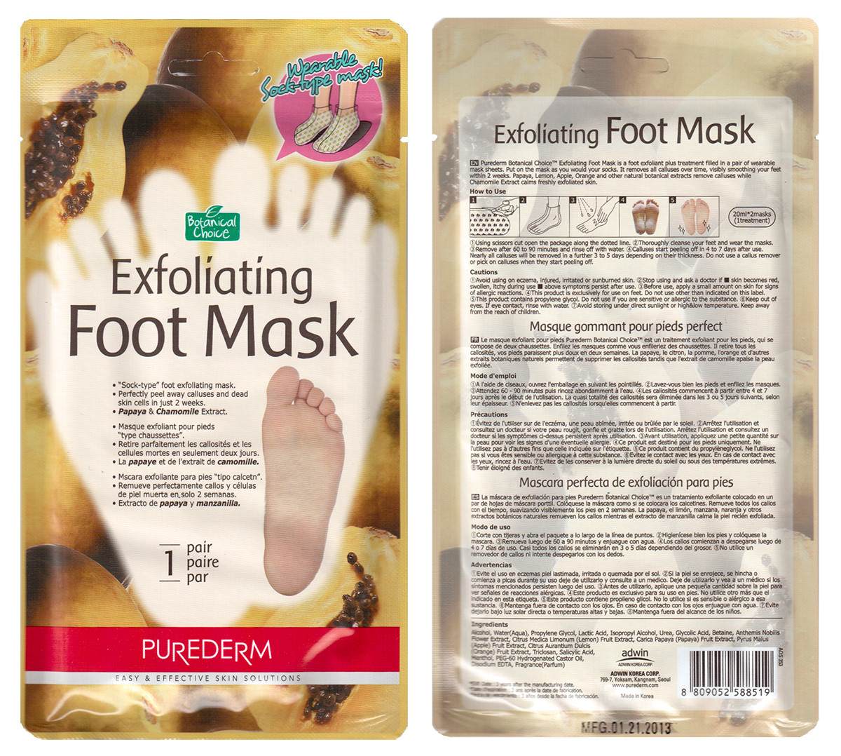 Purederm Exfoliating Foot Mask Пилинг для ног