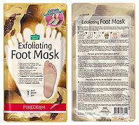 Purederm Пилинг - носочки для ног Exfoliating Foot Mask / 1 шт.