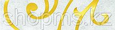 Керамическая плитка GRACIA Prime white border 01 (250*65)