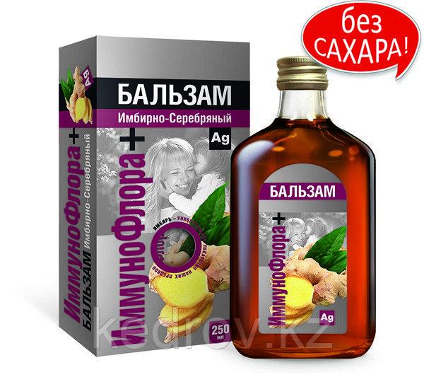 """Бальзам """"Имбирно-Серебрянный"""" ИммуноФлора плюс, 250 мл"""