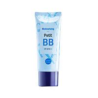 Holika Holika Moisturizing Petit BB Cream Увлажняющий ВВ крем 30 мл.