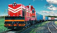 Перевозка железнодорожным составом