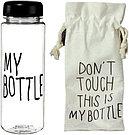 Бутылка My Bottle 500 мл с мешочком, фото 4