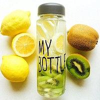 Бутылка My Bottle 500 мл с мешочком, фото 1