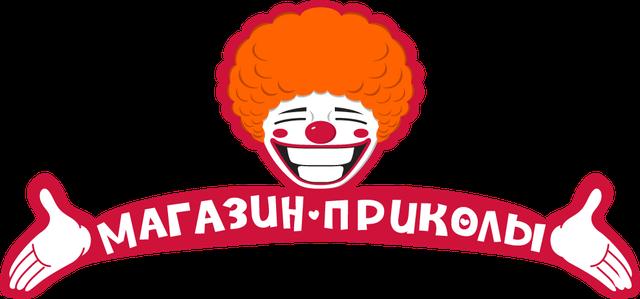 """интeрнeт-мaгaзин """"ПРИКОЛЫ"""""""