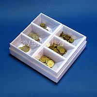 Лоток для монет шестисекционный (16*18*5,5)