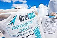 Абразивный порошок UralGrit 0,5-1,5