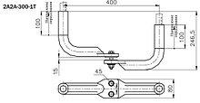 Аппаратные зажимы 2А2А-300-1, 2А2А-300-4, 2А2А-500-1