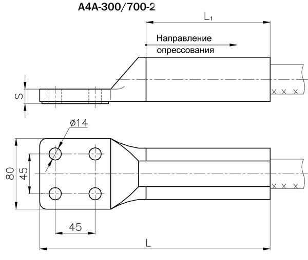 Аппаратные зажимы А4А-300-2, А4А-400-2, А4А-600-2, А4А-700-2