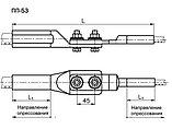 Зажим переходной петлевой: ПП-51, ПП-53, ПП-54, ПП-56, фото 2