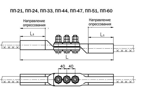 Зажим переходной петлевой: ПП-60, ПП-68