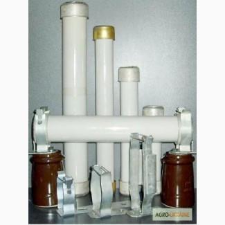 Предохранители высоковольтные и патроны токоограничивающие типа ПКТ, ПКН