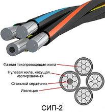 Провод СИП-2 2х35+1х50+1х16 -0,6/1