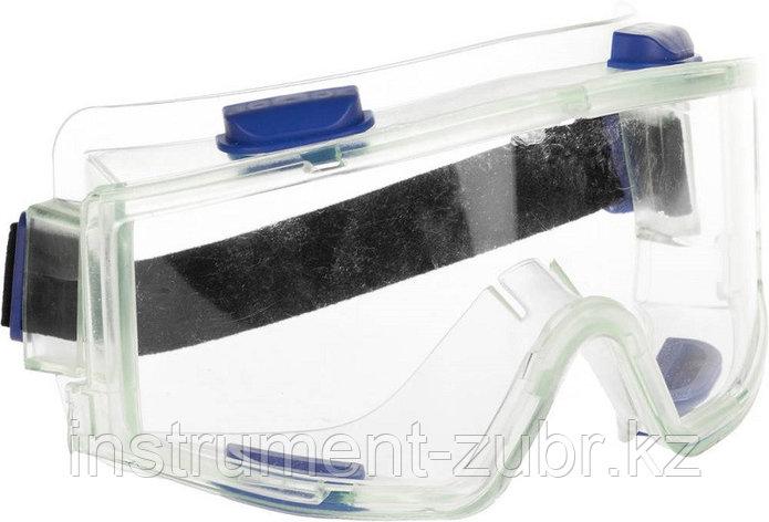 """Очки ЗУБР """"ЭКСПЕРТ"""" защитные закрытого типа, панорамные с непрямой вентиляцией, линза поликарбонатная, фото 2"""