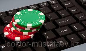 Анонимное индивидуальное безопасное амбулаторное лечение от азартных игр, игромании  у doktor-mustafaev. kz