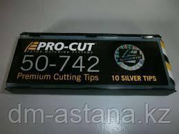 Резцы Pro-CUT, Производство: США