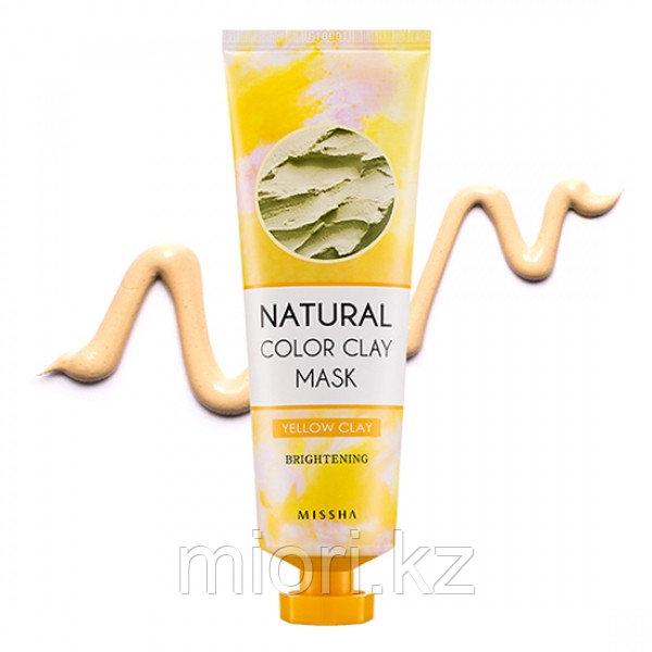 Natural Color Clay Mask Yellow Clay [Missha]