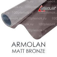 Матовая Пленка Bronze