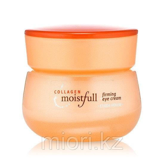Увлажняющий гелеобразный крем для лица Flower Moistfull Cream,50мл