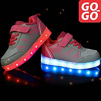 LED Кроссовки детские со светящейся подошвой, серо-розовые, лето